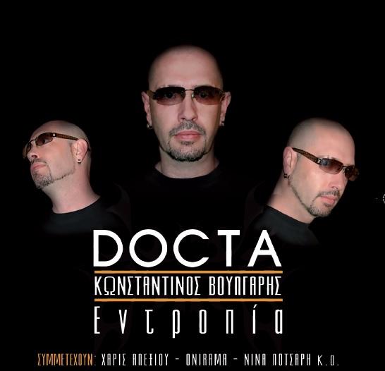 Κωνσταντίνος Βούλγαρης - Εντροπία