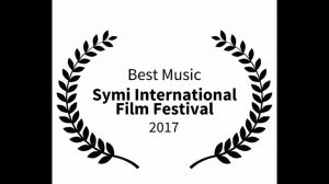 1ο Διεθνές Φεστιβάλ Κινηματογράφου Σύμης